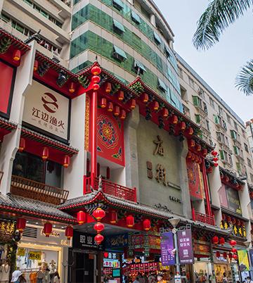 深圳罗湖庙街美食街安装案li